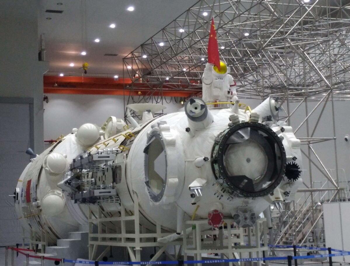 premier module de la station spatiale chinoise