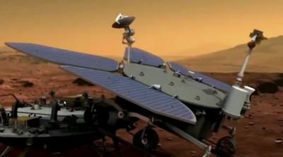 Mars chine