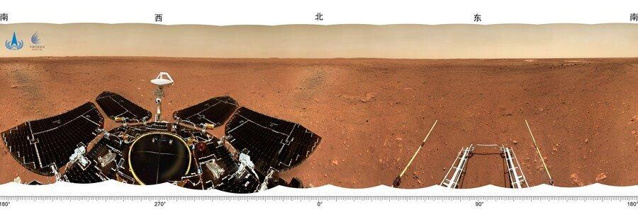 Rover chinois panorama